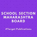 School Section Maharashtra Board