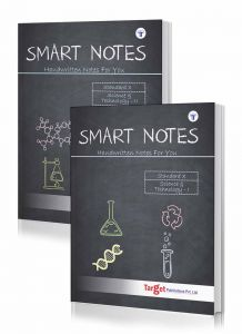Std 10 Science and Technology 1 and 2 Smart Notes Books.English Medium. SSC Maharashtra State Board