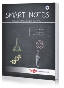 Std 10 Science and Technology 1 Smart Notes Book. English Medium