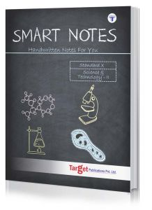 Std 10 Science and Technology 2 Smart Notes Book. English Medi