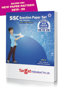 Std 10 Sanskrit Aamod (Entire) Question Paper Set with Solutions
