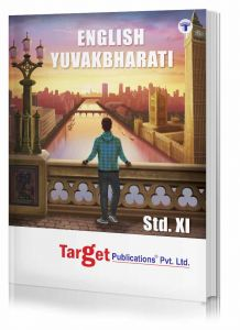Std 11 English Yuvakbharati Notes Book