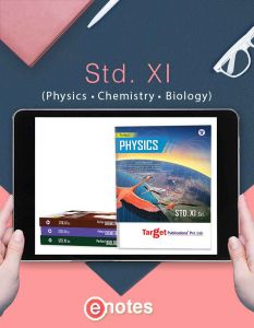 Std 11 EBooks PCB | FYJC Science Maharashtra Board | Perfect Series