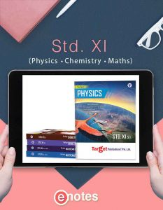 Std 11 EBooks PCM | FYJC Science Maharashtra Board | Perfect Series