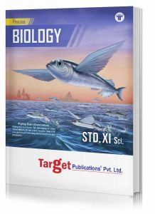 Std 11 Precise Biology Notes Book