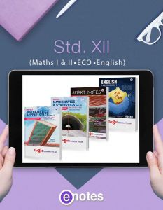 Std 12 Arts EBooks | Maths, Eco, English | HSC Maharashtra Board | Perfect Series