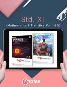 Std 11 Maths EBook | FYJC Science Maharashtra Board | Perfect Series