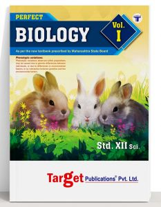 Std 12 Biology Book Vol 1 | HSC Science Maharashtra Board | Perfect Series