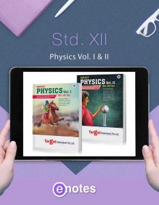 Std 12 Physics EBook | HSC Science Maharashtra Board | Perfect Series