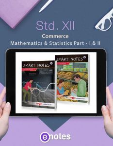 Std 12 Maths EBooks | HSC Commerce Maharashtra Board