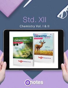 Std 12 Chemistry EBook | HSC Science Maharashtra Board | Perfect Series