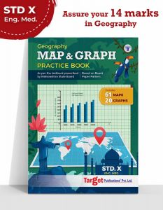 Std 10 Geography Maps and Graph Practice Book with Solutions | New Board Paper Pattern | English Medium