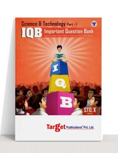 Std 10 Science 1 (IQB) Book | English Medium | SSC Maharashtra State Board
