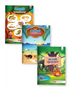 Nurture Marathi Alphabets and Words Learning Books for Kids