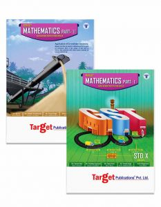 Std 10 Perfect Notes Maths 1 and 2 Books. English and Semi English Medium. SSC Maharashtra State Board