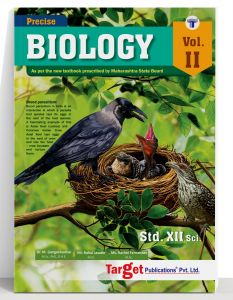 Std 12 Biology Book Vol 2 | HSC Science Maharashtra Board | Precise Series