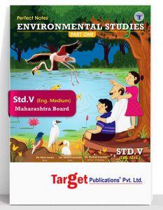 Std. V  Environmental Studies Book Part one Introductions