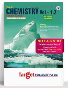 Absolute Chemistry Vol - 1.2