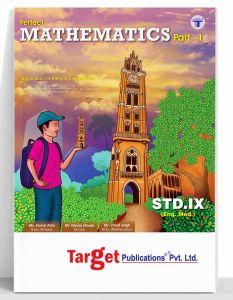 Std 9 Perfect Notes Maths 1 Book