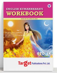 std 9 english workbook
