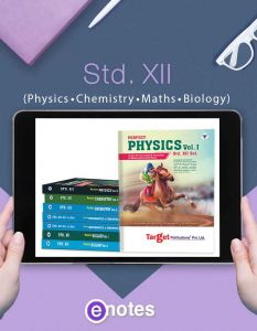Std 12 EBooks PCMB | HSC Science Maharashtra Board | Perfect Series