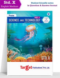 Std 10 Science 2 Book Question & Answer Format
