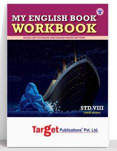 std 8 my english book