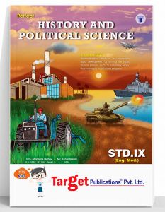 Std 9 Perfect Notes History and Political Science Book