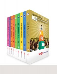 Std 10 Important Question Bank Entire Set (IQB) Books. English Medium