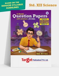 Std 12 Science HSC Board Model Papers with Solutions | Based on New Syllabus