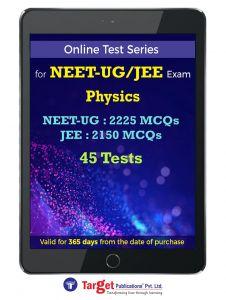 NEET- UF/JEE Physics Online Test Series