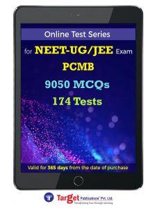 JEE Main & NEET PCMB Online Test Series | Physics, Chemistry, Maths, Biology