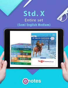SSC Books Entire Set of Ebooks | Semi Eng Med | Maharashtra Board