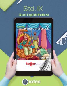 Std 9 My English Coursebook EBook | Semi Eng Med | Maharashtra Board
