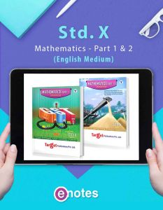 SSC Books Maths 1 and 2 Ebooks | Eng Med | Maharashtra Board