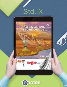 Std 9 Science Ebook | Eng Med | Maharashtra Board