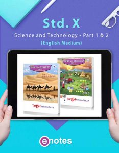 SSC Books Science 1 and 2 Ebooks | Eng Med | Maharashtra Board