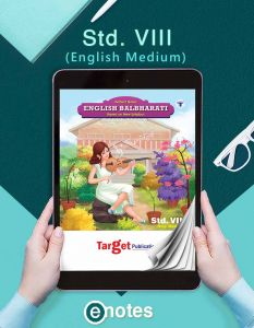 Std 8 English Balbharati Ebook | Eng Med | Maharashtra Board