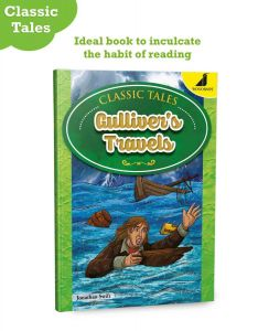Gulliver's Travels by Jonathan Swift | Abridged Classic Story Book