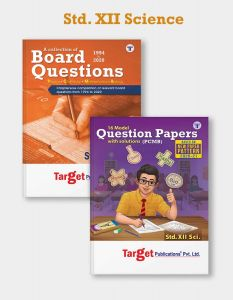 Std 12 Science HSC Board Previous Year Questions and Model Papers | Set of 2 Books