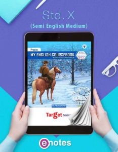 SSC Books My English Coursebook Ebook | Semi Eng Med | Maharashtra Board