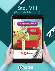 Std 8 Maths Ebook | Eng Med | Maharashtra Board