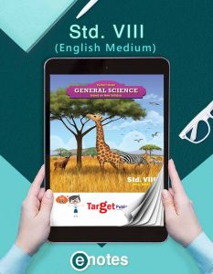 Std 8 General Science Ebook | Eng Med | Maharashtra Board