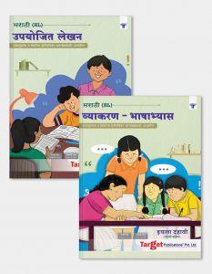 Std 10 Marathi Kumarbharti Grammar Workbook
