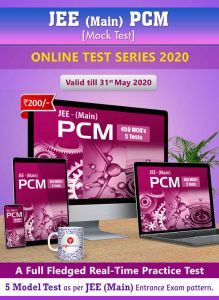 JEE Mains Physics Chemistry Maths Online Model Tests (Mock Tests for JEE Mains PCM 2021 preparation)