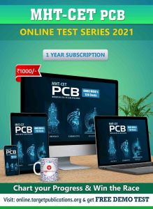 MHT-CET Physics, Chemistry, Biology PCB Online Test Series for 2021 Exam preparation