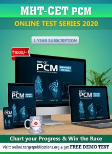 MHT-CET Physics Chemistry Maths PCM Online Test Series for 2020 Exam preparation