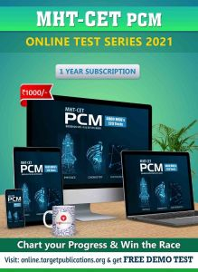 MHT-CET Physics Chemistry Maths PCM Online Test Series for 2021 Exam preparation