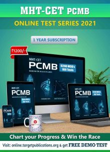 MHT-CET Physics Chemistry Maths Biology Online Test Series 2021 Exam Preparation