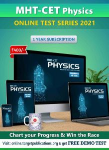 MHT-CET Physics Online Test Series for 2021 Exam preparation